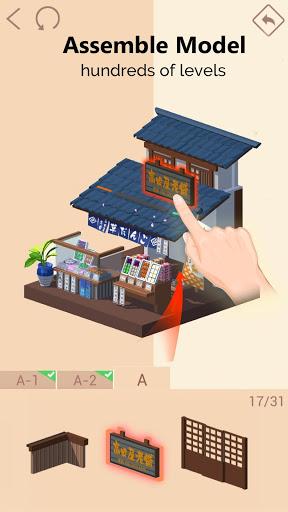 Aperçu Pocket World 3D - Img 1