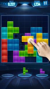 Aperçu Puzzle Game - Img 1